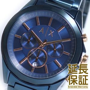 【並行輸入品】ARMANI EXCHANGE アルマーニ エクスチェンジ 腕時計 AX2607 メンズ クロノグラフ クオーツ
