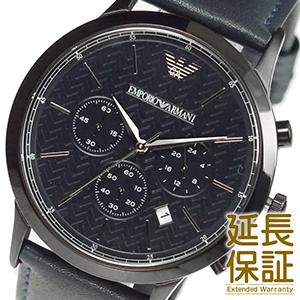 【並行輸入品】EMPORIO ARMANI エンポリオアルマーニ 腕時計 AR2481 メンズ クロノグラフ