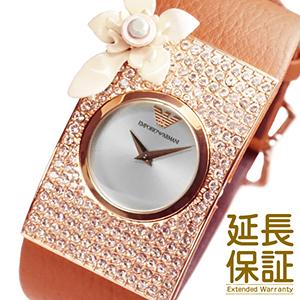 【並行輸入品】エンポリオアルマーニ EMPORIO ARMANI 腕時計 AR7424 レディース
