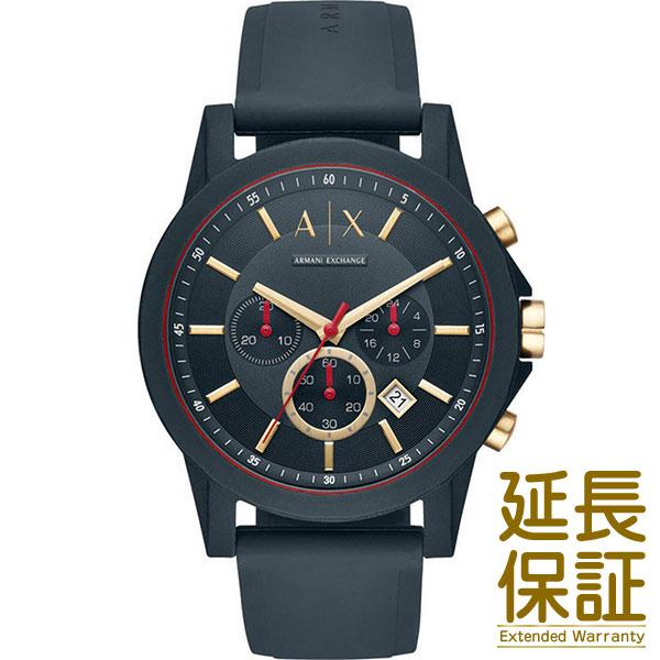 【並行輸入品】ARMANI EXCHANGE アルマーニ エクスチェンジ 腕時計 AX1335 メンズ OUTER BANK アウターバンク クロノグラフ クオーツ
