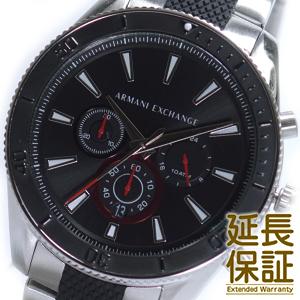 【並行輸入品】ARMANI EXCHANGE アルマーニ エクスチェンジ 腕時計 AX1813 メンズ ENZO エンツォ クロノグラフ クオーツ