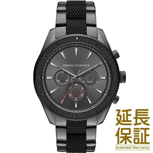 【並行輸入品】ARMANI EXCHANGE アルマーニ エクスチェンジ 腕時計 AX1816 メンズ ENZO エンツ クロノグラフ クオーツ