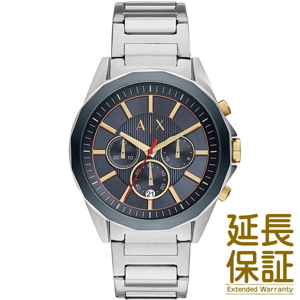 【並行輸入品】ARMANI EXCHANGE アルマーニ エクスチェンジ 腕時計 AX2614 メンズ クオーツ
