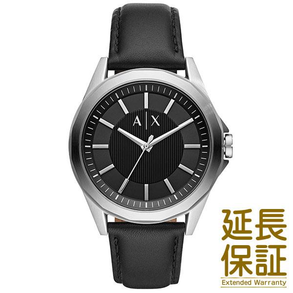 【並行輸入品】ARMANI EXCHANGE アルマーニ エクスチェンジ 腕時計 AX2621 メンズ DREXLER クオーツ