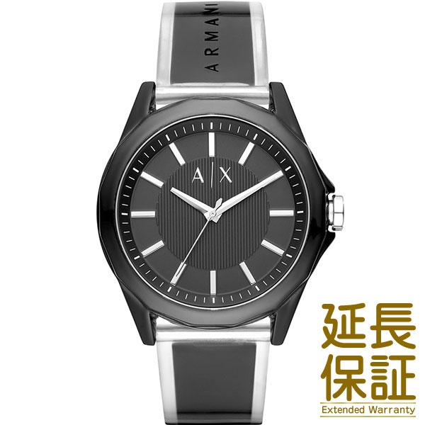 【並行輸入品】ARMANI EXCHANGE アルマーニ エクスチェンジ 腕時計 AX2629 メンズ DREXLER クオーツ