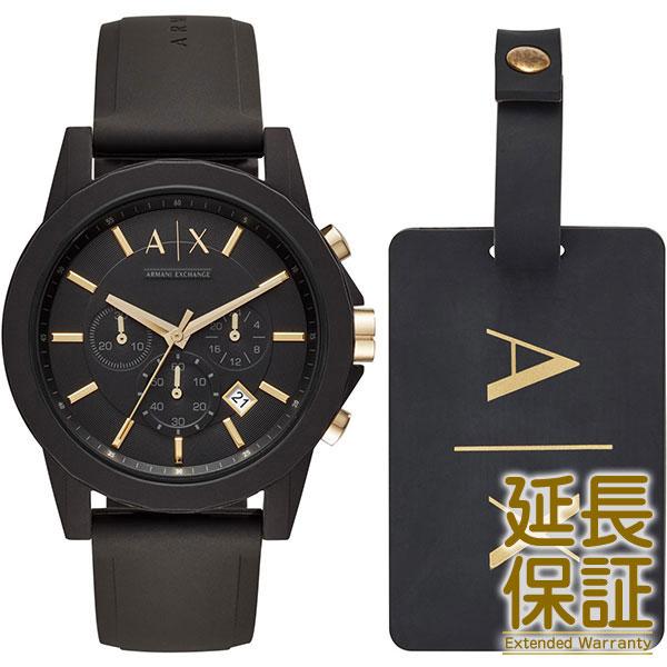 【5月中旬頃入荷予定】【並行輸入品】ARMANI EXCHANGE アルマーニ エクスチェンジ 腕時計 AX7105 メンズ ギフトセット トラベルタグ付 クオーツ