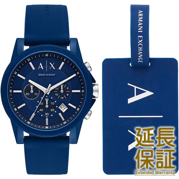 【並行輸入品】ARMANI EXCHANGE アルマーニ エクスチェンジ 腕時計 AX7107 メンズ ギフトセット トラベルタグ付 クオーツ