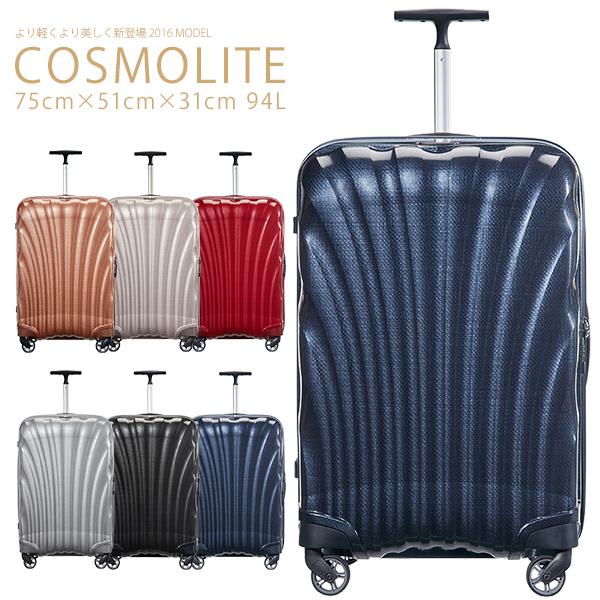 【ラッピング不可】Samsonite サムソナイト 73351 スーツケース Cosmolite コスモライト Spinner スピナー 94L