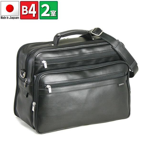 BROMPTON ブロンプトン 16274 メンズ ショルダーバッグ B4サイズ対応