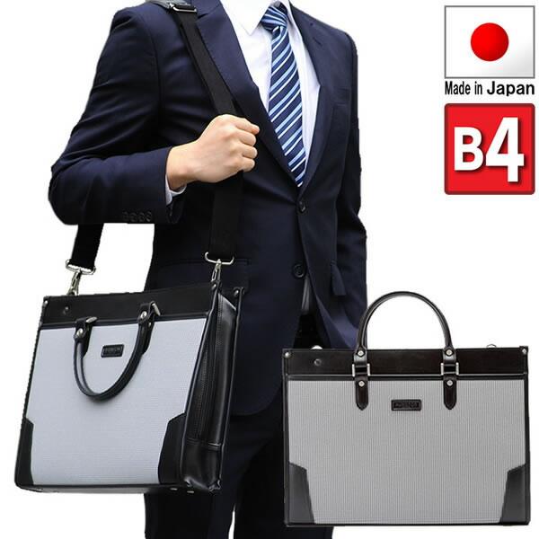 HAMILTON ハミルトン 22293 メンズ ブリーフケース ビジネスバッグ