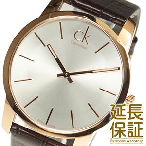 【並行輸入品】Calvin Klein カルバンクライン CK 腕時計 K2G21629 メンズ ck city シーケー シティ