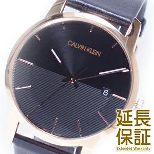 【並行輸入品】Calvin Klein カルバンクライン CK 腕時計 K2G2G6CZ メンズ City シティ extension エクステンション クオーツ