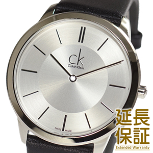 【並行輸入品】Calvin Klein カルバンクライン CK 腕時計 K3M211C6 メンズ MINIMAL ミニマル クオーツ