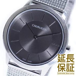 【並行輸入品】Calvin Klein カルバンクライン CK 腕時計 K3M22124 レディース minimal ミニマル クオーツ
