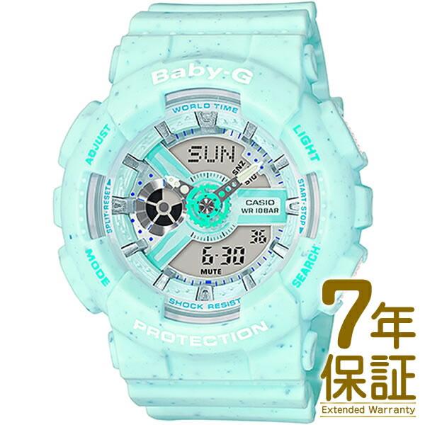 【正規品】CASIO カシオ 腕時計 BA-110PI-2AJF レディース BABY-G ベイビージー Ice Cream Pastel Series クオーツ