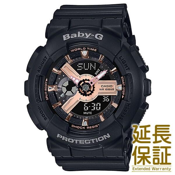 【正規品】CASIO カシオ 腕時計 BA-110RG-1AJF レディース BABY-G ベビーG クォーツ