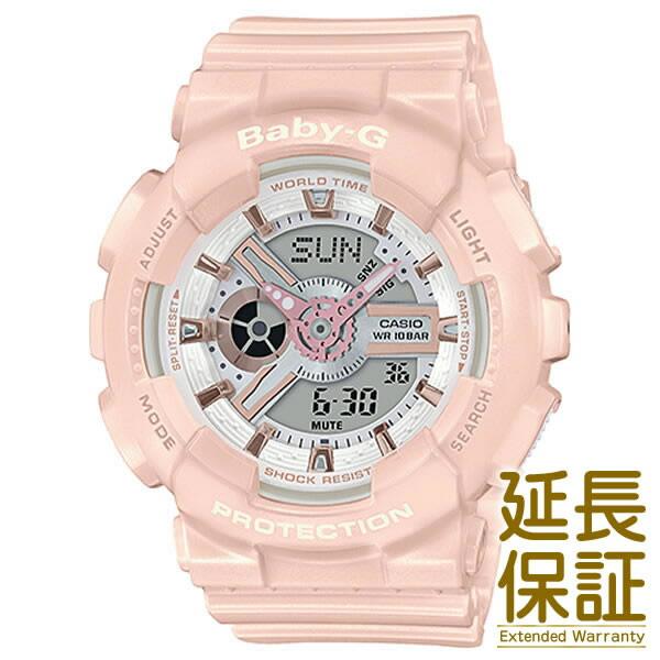【正規品】CASIO カシオ 腕時計 BA-110RG-4AJF レディース BABY-G ベビーG クォーツ