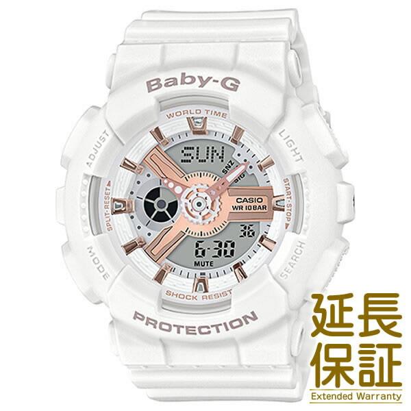 【正規品】CASIO カシオ 腕時計 BA-110RG-7AJF レディース BABY-G ベビーG クォーツ