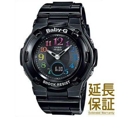 【正規品】CASIO カシオ 腕時計 BGA-1110GR-1BJF レディース BABY-G ベビージー Tripper トリッパー ソーラー 電波
