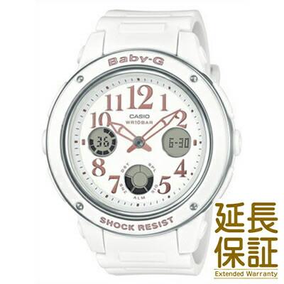 【正規品】CASIO カシオ 腕時計 BGA-150EF-7BJF レディース BABY-G ベビージー ホワイト ピンクゴールド