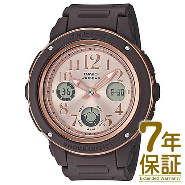【正規品】CASIO カシオ 腕時計 BGA-150PG-5B1JF レディース BABY-G ベビージー クオーツ