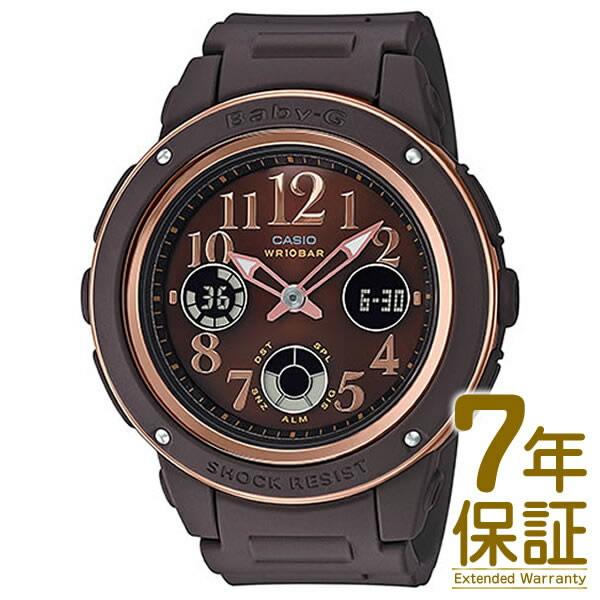 【国内正規品】CASIO カシオ 腕時計 BGA-150PG-5B2JF レディース BABY-G ベビージー クオーツ