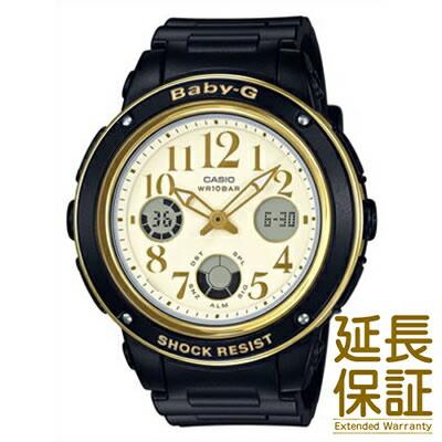 【正規品】CASIO カシオ 腕時計 BGA-151EF-1BJF レディース BABY-G ベビージー ブラック ゴールド