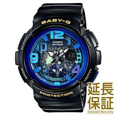 【正規品】CASIO カシオ 腕時計 BGA-190GL-1BJF レディース BABY-G ベビージー Beach Traveler Series ビーチ トラベラー シリーズ