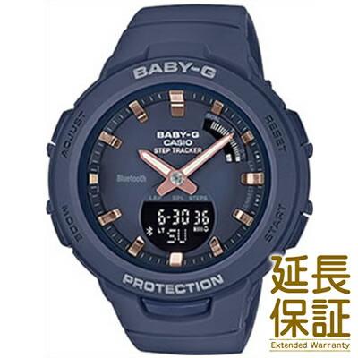 【正規品】CASIO カシオ 腕時計 BSA-B100-2AJF レディース BABY-G ベビーG G-SQUAD ジースクワッド スマートフォンリンク Bluetooth クオーツ