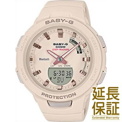 【正規品】CASIO カシオ 腕時計 BSA-B100-4A1JF レディース BABY-G ベビーG G-SQUAD ジースクワッド スマートフォンリンク Bluetooth クオーツ