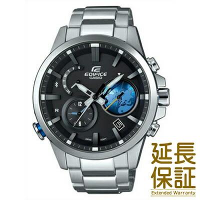 【正規品】CASIO カシオ 腕時計 EQB-600D-1A2JF メンズ EDIFICE エディフィス モバイルリンク タフソーラー