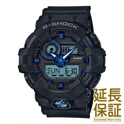 【国内正規品】CASIO カシオ 腕時計 GA-710B-1A2JF メンズ G-SHOCK ジーショック クオーツ