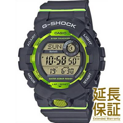 【正規品】CASIO カシオ 腕時計 GBD-800-8JF メンズ G-SHOCK G-SQUAD ジースクワッド スマートフォンリンク Bluetooth クオーツ