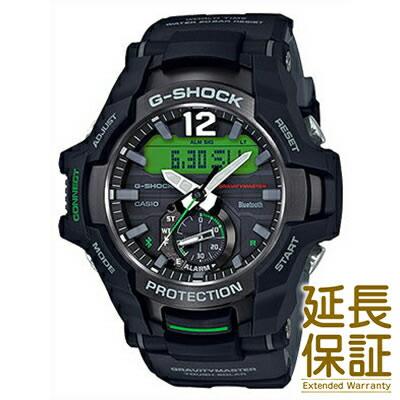 【正規品】CASIO カシオ 腕時計 GR-B100-1A3JF メンズ G-SHOCK ジーショック グラビティマスター Bluetooth機能 タフソーラー