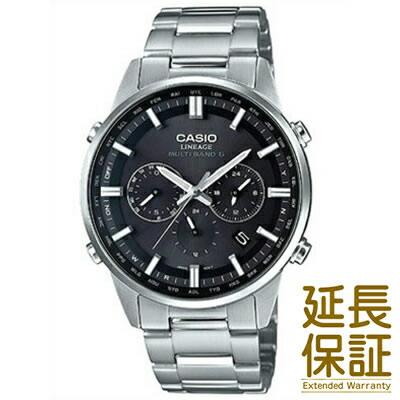 【国内正規品】CASIO カシオ 腕時計 LIW-M700D-1AJF メンズ LINEAGE リニエージ ソーラー 電波