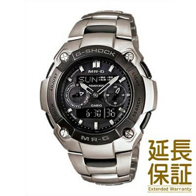 【正規品】CASIO カシオ 腕時計 MRG-7600D-1BJF メンズ G-SHOCK ジーショック ソーラー電波 タフソーラー