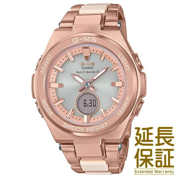 【正規品】CASIO カシオ 腕時計 MSG-W200CG-4AJF レディース BABY-G ベビーG G-MS ジーミズ 電波ソーラー タフソーラー