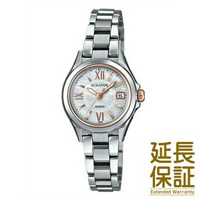 【正規品】CASIO カシオ 腕時計 OCW-70PJ-7A2JF レディース OCEANUS オシアナス タフソーラー 電波時計
