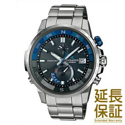 【正規品】CASIO カシオ 腕時計 OCW-P1000-1AJF メンズ OCEANUS オシアナス CACHALOT カシャロ 電波 ソーラー