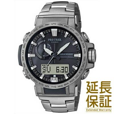 【正規品】CASIO カシオ 腕時計 PRW-60T-7AJF メンズ PRO TREK プロトレック クライマーライン ソーラー電波 タフソーラー