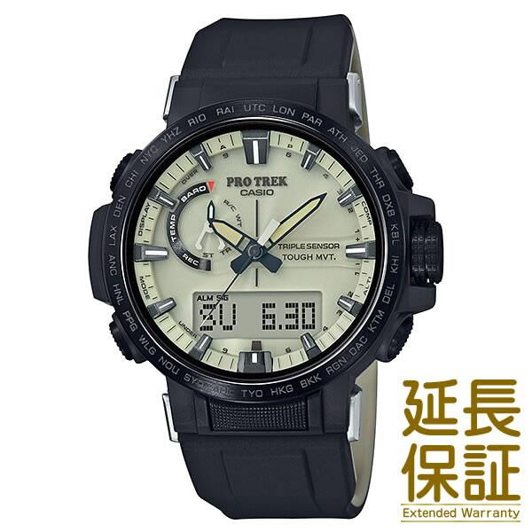 【国内正規品】CASIO カシオ 腕時計 PRW-60YGE-1AJR メンズ PRO TREK プロトレック Climber Line クライマーライン タフソーラー