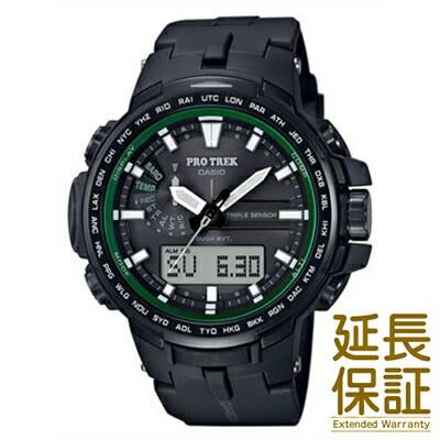 【レビュー記入確認後10年保証】カシオ 腕時計 CASIO 時計 正規品 PRW-S6100Y-1JF メンズ PRO TREK プロトレック RM Series RMシリーズ ソーラー 電波