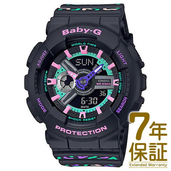 【正規品】CASIO カシオ 腕時計 BA-110TH-1AJF レディース BABY-G ベビーG Geometric Pattern ジオメトリック・パターン