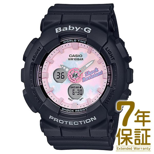 【正規品】CASIO カシオ 腕時計 BA-120T-1AJF レディース BABY-G ベビーG Summer Gradation Dial サマー・グラデーション・ダイアル