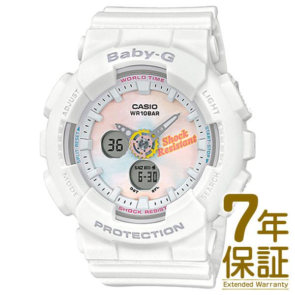 【正規品】CASIO カシオ 腕時計 BA-120T-7AJF レディース BABY-G ベビーG Summer Gradation Dial サマー・グラデーション・ダイアル