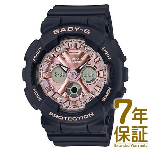 あす楽 送料無料 北海道 毎日激安特売で 営業中です 沖縄県 除く 国内正規品 CASIO BABY-G カシオ 腕時計 BA-130-1A4JF ベビーG レディース ラッピング無料