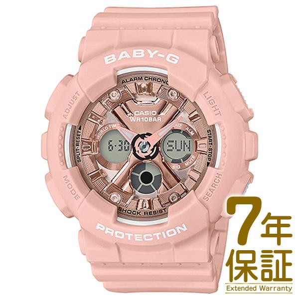 【正規品】CASIO カシオ 腕時計 BA-130-4AJF レディース BABY-G ベビーG