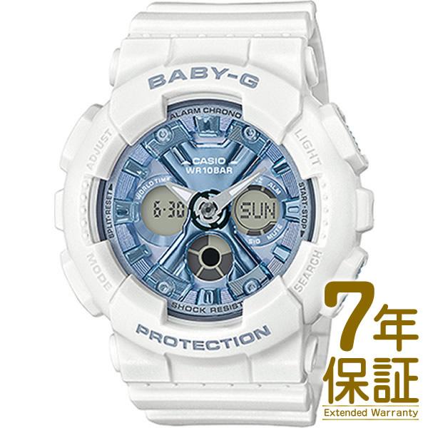 【正規品】CASIO カシオ 腕時計 BA-130-7A2JF レディース BABY-G ベビーG