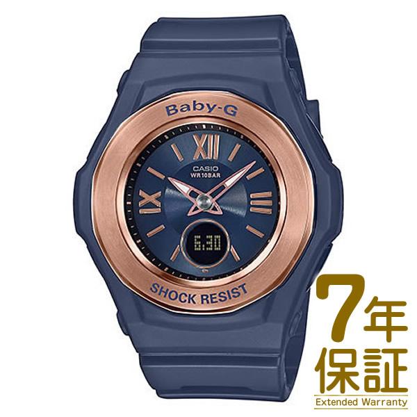 【正規品】CASIO カシオ 腕時計 BGA-1050NR-2BJF レディース BABY-G ベビーG Precious Heart Selection ペアウォッチ(メンズはAWG-M100SNR-2AJF)
