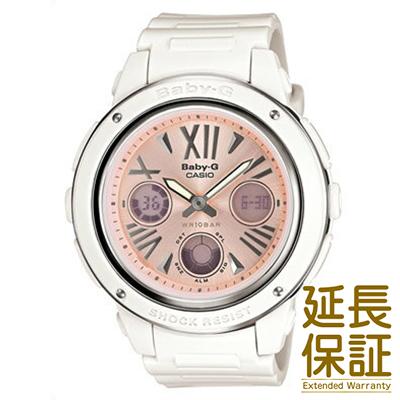 【国内正規品】CASIO カシオ 腕時計 BGA-152-7B2JF レディース Baby-G ベビージー